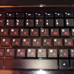 нестирающиеся наклейки на клавиатуру с красными буквами на черном фоне