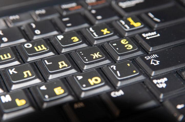 нестирающиеся наклейки на клавиатуру с желтыми буквами на черном фоне