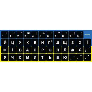 Наклейка на клавиатуру Украинский