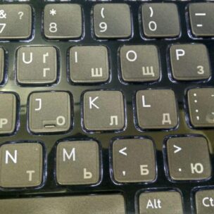 Нестирающаяся наклейка на клавиатуру для macbook