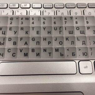 Наклейки на клавиатуру серого цвета